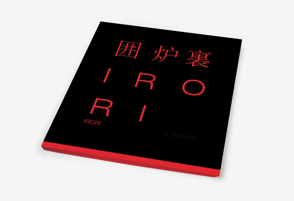 Catalogo Irori - Coming Soon